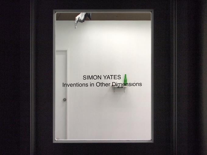 55 Sydenham Rd - Directed by Iakovos Amperidis