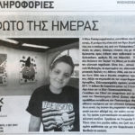 Article in Greek Australian Newspaper - O Cosmos